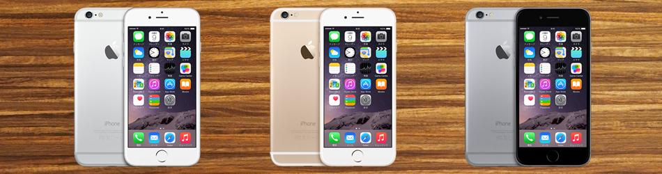iPhone6の修理ならジャパンコスモ