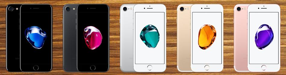 iPhone7の修理ならジャパンコスモ